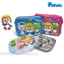 Pororo Food Tray Stainless Lunchbox Pink/Blue Kids Teens Eating Picnic Lunch