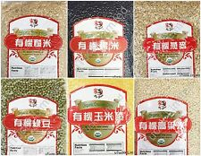 16oz USDA ORGANIC Beans Rice Oats Sorghum Crushed Corn Grains Cooking Food
