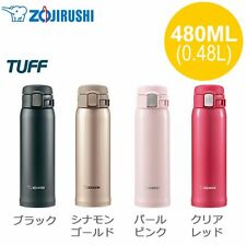Zojirushi SM-SA48 Stainless Thermos Mug Bottle 0.48L Shipping from Japan