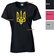Adult Sizes Womens T-Shirt Ukrainian Ukraine Flag Women Shirt