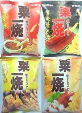 Calbee Grill-A-Corn Snack Food Various Flavor for Party,Gifts,Gathering
