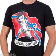 Novorossiya t-shirt, (Lugansk republic and Donetsk Republic) Donbass resistance