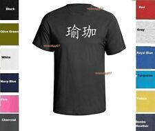Chinese Symbol For Yoga T-Shirt  Hindu Buddha Meditation  Shirt   SZ S-5XL