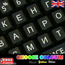 Russian LARGE LETTER Non-Transparent Keyboard Stickers Computer Laptop 2 Colours