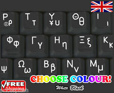 Greek LARGE LETTER Non-Transparent Keyboard Stickers Computer Laptop 2 Colours
