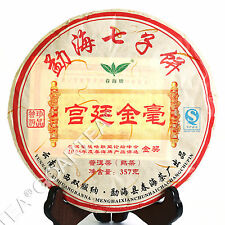 2012 yr Gold Award Yunnan GongTing Golden Buds Pu'er Puerh puer Tea Ripe Cake
