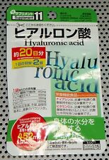 Daiso Hyaluronic acid  Supple Supplement 20days 5 pack $11.8 5pack