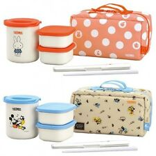 THERMOS Bento Lunch Box Keeping warm DBQ-251 Miffy Mickey Mouse ☀Import JAPAN