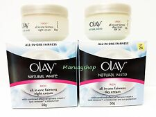Olay Natural White All In One Fairness Whitening Cream SPF 24 Day/ Night 50g