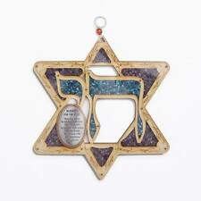 Large Magen David Wooden Chay Star Of David Plaque Wall Hanging Judaica Kabbahla