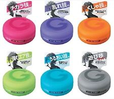 New WHOLESALE Mandom Gatsby Moving Rubber hair styling wax 80g Japan Import F/S