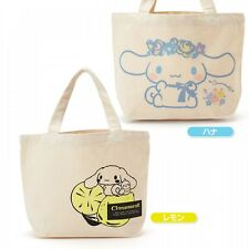Cinnamoroll Cinnamon Cotton Lunch Box Tote Bag Handbag Purse Sanrio Japan S5259