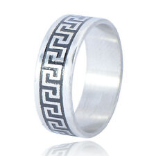 Great Wall Silver Plated Band Band Ring Size 8.5 Wedding Circle Girl Small