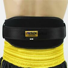 Weight Lifting Belt Gym Training Back Support Brace Sport Pain Relief Fitness