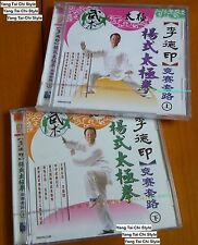 Fu Guang Tai Chi Kung Fu Teaching Series Each Set includes 2NEW VCD-Mandarin