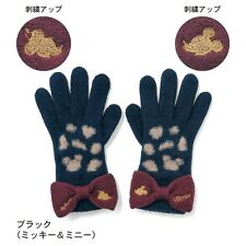Disney Mickey Minnie Chip Dale knit Warm Gloves Winter Glove Made in Japan E2821