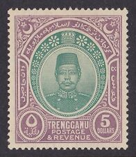 MALAYA TRENGGANU 1910 Sultan $5 SCARCE HIGH VALUE!