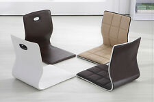 4Pcs/lot Zaisu Chair Faux Leather Japanese Tatami Floor Legless Chair Furniture