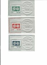 ISRAEL, 32 TABBED IISSUED BEFORE 1963, PLUS 14 SOUVENIR SHTS. ALL MNH
