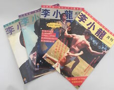 Bruce Lee  --  Hong Kong  Magazines--- VERY RARE--- Collectors--