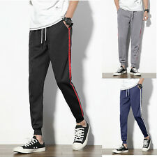 NEW Stylish Men's Pants Slim Pencil Pants Casual Solid Tapered Pants Trousers