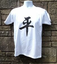 Chinese Peace Sign T Shirt, Men's cotton tshirt with kanji character for peace