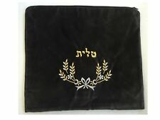 Grey Velvet Tallit Bag with Gold and Silver Colored Embroidered Flowers Design