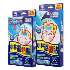 Japan Kobayashi 6 x Fever Cooling Gel Pad Headache Pain Relief Pad For Kid Adult