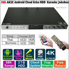 Android Karaoke Jukebox/Player Burmese VCD+Thai VCD DVD karaoke 3-8TB 58K Songs