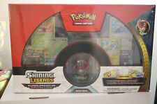 Shining Legends - Super Premium Collection Box - Sealed - Ho-oh Pikachu Celebi