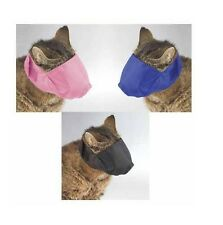 Soft Cat Muzzles - 3 Sizes! - 3 Colors! Low Low Prices!