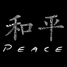 Large Tote Bag - Chinese Peace Symbol - Word Art