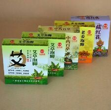 xb136 5pcs Traditional Chinese medicine to soak the foot medicine package