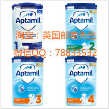 英版爱他美6罐装中国包邮QQ 78833532 British Aptamil Milk Formula Powder Box of 6 stage 1-4