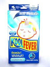 KOBAYASHI  KOOL COOL  FEVER Cooling Gel Fever  For Children 6 Sheets+Free Gift
