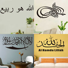Islamic Wall Sticker Islam Art Vinyl Decal Calligraphy Allah Arabic Muslim Decor