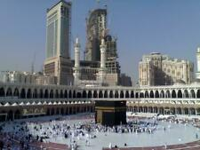 HOLY CITY OF MECCA GLOSSY POSTER PICTURE PHOTO makkah quran muslim islam 2206