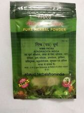NEEM LEAF / LEAVES POWDER NIMB AZADIRACHTA INDICA  free shipping choose size