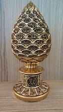 Asmaul-Husna-99-names-of-Allah-Islamic-Ornament - With Crystals- Gold style