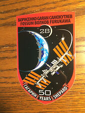 New Official NASA ISS Expedition 28 Mission Patch Sticker / Decal -- Authentic!