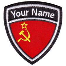 C.C.C.P. URSS SOVIET UNION CUSTOM CREST FLAG NAME EMBROIDERED PATCH