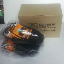 20 Pairs NBR WORK GLOVES(Sensitive & Resistant to Oil) / Made by KOMELON