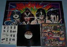 LP KISS Unmasked NM with Poster Inner Sleeve & Merch Order Form Insert Rare 1980