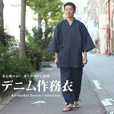 New Japanese Men's Traditional Work Wear SAMUE 100% Cotton 2color 3size