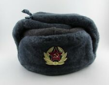 Russian USSR Soldier Military Winter Hat Ushanka with Badge , Arctic version