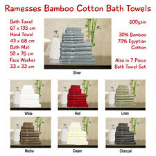 Luxury Bamboo/Egyptian Cotton Towels 600gsm 7 Colours All Sizes Singles or Set