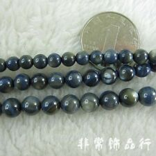 """6mm 7mm Round Sea Shell Beads Loose Gemstone Beads for Jewelry Making Strand 15"""""""
