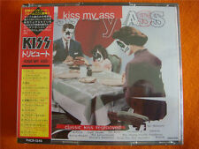 KISS Kiss My Ass / Double Platinum JAPAN PROMO ONLY BOX SET SEALED!!! MEGA RARE!