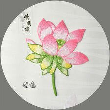 Sew On Repair Patch DIY Embroidered Appliques Lotus Flower Motif Clothing Dress