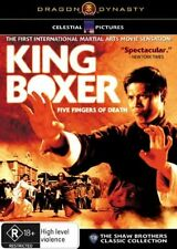 King Boxer:  Five Fingers of Death - DVD - BRAND NEW & SEALED - (Region 4)